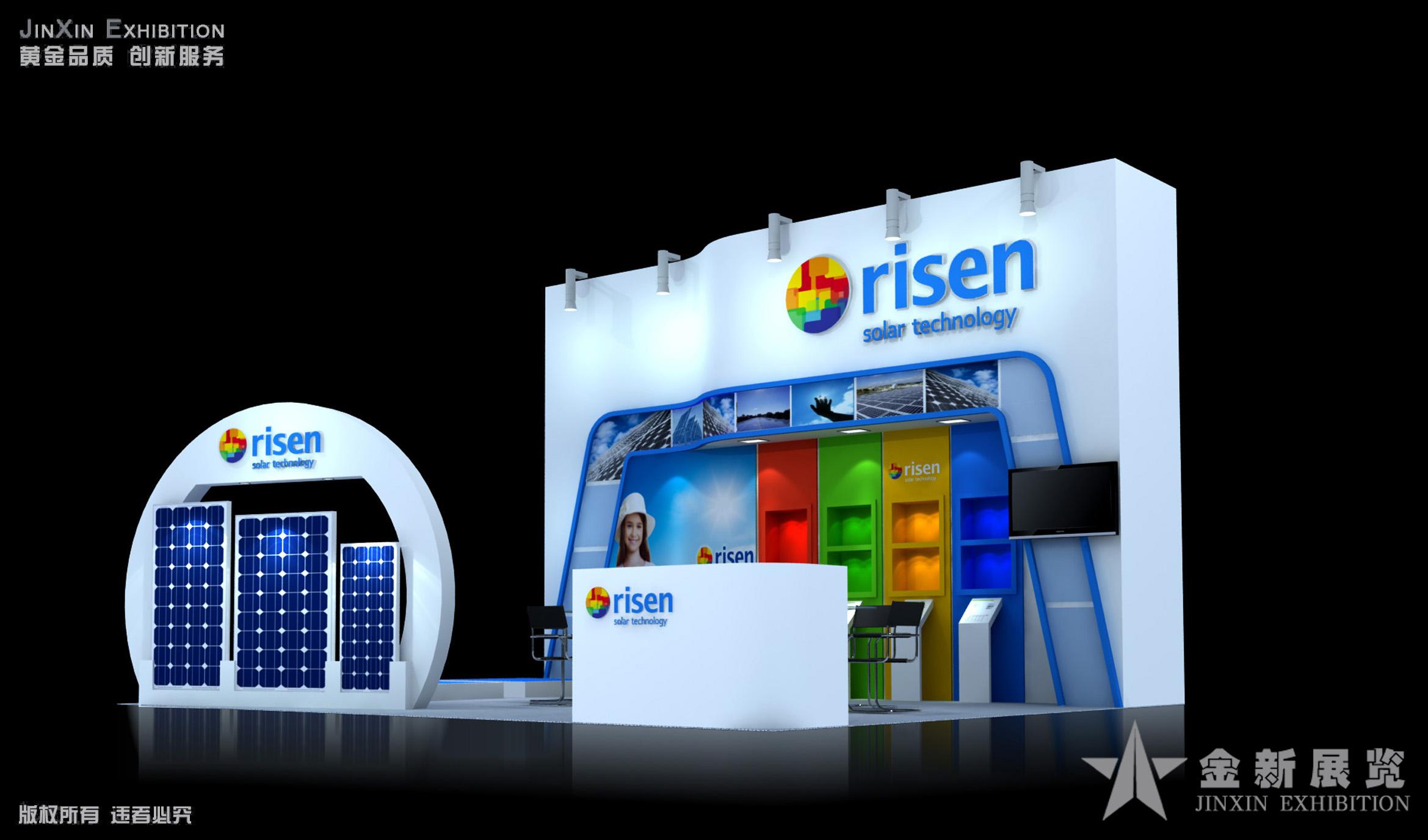 成功案例 太阳能展  展会名称 :  展会时间 :  案例说明: 设计创意